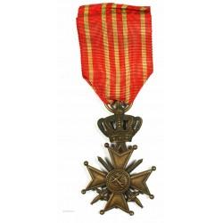 MEDAILLE MILITAIRE CROIX DE GUERRE BELGE Belgique 1914-1918 WW1 très bel état*