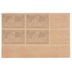 Coin Daté Bloc de 4 timbres N°460  Année 1940 NEUF** Côte 80 Euros