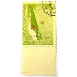 Timbre Algérie, ALGERIE 363A +9f sur 1f bord de feuille oblitération 1962 * Rare