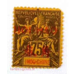 Timbre Indochine, HOI-HAO N°13, 75 C. violet s.jaune neuf** signé Calvès