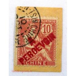 Timbre Chine, TAXE N°11, 10c. rose oblitéré* sur fragment