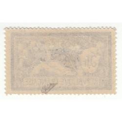 TIMBRE  MERSON N°123 - NEUF - SIGNE CALVES - COTE 100 EUROS