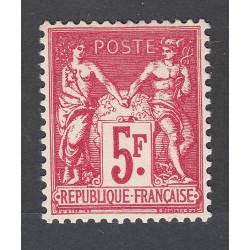 TIMBRE ANNEE 1925 N° 216 NEUF** Signé Côte 275 Euros