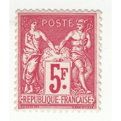 TIMBRE N° 216 Regommé Année 1925 Côte 160 Euros
