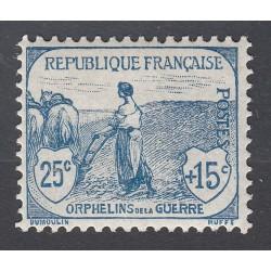 TIMBRE N°151 Orphelin 1917-18 NEUF** SIGNE Calvès Côte 230 Euros