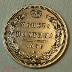 Russie - 1/2 Rouble (Poltina) 1855 CMB HI