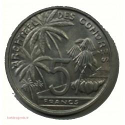 Archipel des Comores - Essai 5 francs 1964