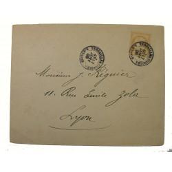 Cachet à date du 17 janvier 1906 du congrès de Versailles, Élection d'Armand Fallières