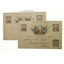 ENTIER POSTAUX 6 OCT. 1896 TSAR NICOLAS II, armoiries en couleurs lartdesgents.fr