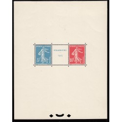 FRANCE BLOC FEUILLET N°2 EXPOSITION PHILATELIQUE DE STRASBOURG 1925 NEUF** Côte 3500 Euros L'ART DES GENTS