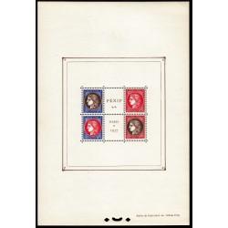 FRANCE BLOC FEUILLET N°3 EXPOSITION PHILATELIQUE DE PARIS 1937 NEUF** Côte 800 Euros L'ART DES GENTS