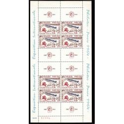 FRANCE BLOC FEUILLET N°6b Numéroté EXPOSITION PHILATELIQUE PHILATEC 1937 NEUF  L'ART DES GENTS