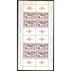 FRANCE BLOC FEUILLET N°6 EXPOSITION PHILATELIQUE PHILATEC 1964 NEUF** Côte 270 Euros L'ART DES GENTS