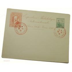 pseudo entier poincaré exposition philatelique paris 1913 avec 5c+5c orphelins