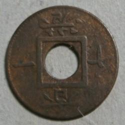 HONG KONG 1mil 1866 VR