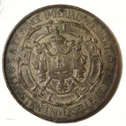 Médaille ETAIN : Exposition universelle de 1867 Champs de Mars