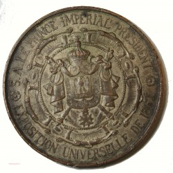 Médaille exposition universelle de 1867 Champs de Mars