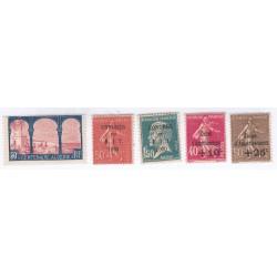 TIMBRES ANNEE 1930 N°263 à 267 NEUFS COTE 96 Euros L'art des gents