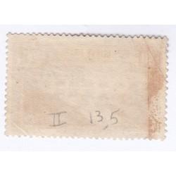 TIMBRE N°262 PONT DU GARD Oblitéré  Cote 55 Euros  L'ART DES GENTS