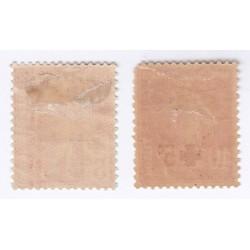 TIMBRES CROIX ROUGE  N°146 à 147 Année 1914 NEUFS Côte 46 Euros