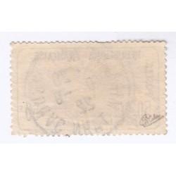 TIMBRE N°153 Oblitéré Signé Année 1917 Cote 225 Euros L'art des gents