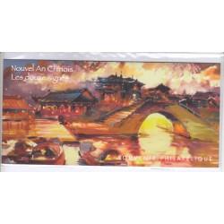 BLOC SOUVENIR PHILATELIQUE NOUVEL AN CHINOIS N°122 NEUF** - COTE 42 Euros - L'ART DES GENTS