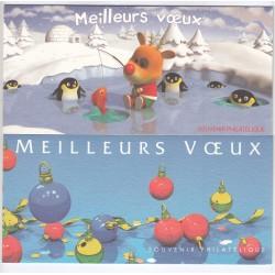 LOT de 4 BLOCS SOUVENIRS MEILLEURS VOEUX NEUFS** - COTE 67 Euros - L'ART DES GENTS