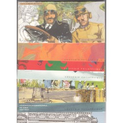 LOT DE 29 BLOCS SOUVENIRS DONT LE N°4 ANNEE 2003 à 2009 NEUFS** COTE 381 Euros - L'ART DES GENTS