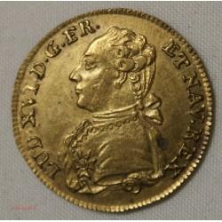 Jeton - Louis XVI omnibus non sibi LAITON sup+