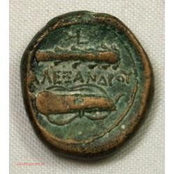 GREC - unité d' Alexandre III Macédoine 336-323 av. JC.