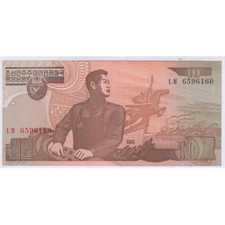 BILLET DE COREE NEUF 10 WON L'ART DES GENTS AVIGNON
