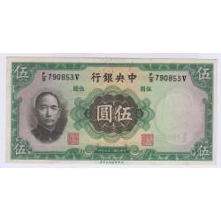 BILLET DE CHINE 10  YUAN 1936 L'ART DES GENTS AVIGNON