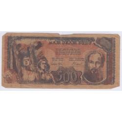 BILLET DU VIETNAM 500 DONG 1949 L'ART DES GENTS AVIGNON
