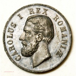 Médaille CAROLUS I REX ROMANIAE BENE MERENTI (1881) lartdesgents.fr Avignon