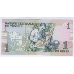 BILLET DE TUNISIE 1DINAR NEUF 1973 L'ART DES GENTS NUMISMATIQUE AVIGNON