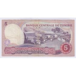 BILLET DE TUNISIE 5 DINARS  1983 L'ART DES GENTS NUMISMATIQUE AVIGNON
