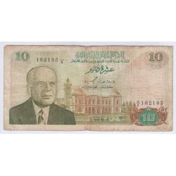 BILLET DE TUNISIE 10 DINARS 1980 L'ART DES GENTS NUMISMATIQUE AVIGNON