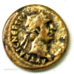 Romaine,  quadrans Nerva Caducé aillé