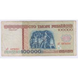 BILLET DE BIELORUSSIE 100000 ROUBLES 1996 L'ART DES GENTS AVIGNON