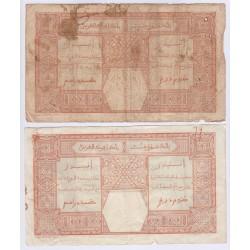 BANQUE DE L'AFRIQUE OCCIDENTALE 25 FRANCS 1942 TB+