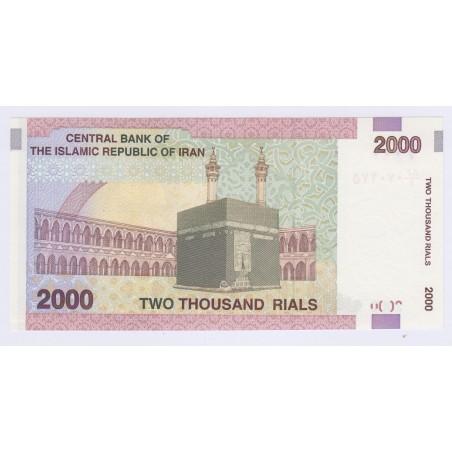 BILLET BANQUE IRAN 2000 RIALS NEUF L'ART DES GENTS AVIGNON