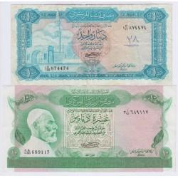 LOT DE 2 BILLET BANQUE CENTRALE LIBYE L'ART DES GENTS AVIGNON