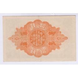 BILLET DU JAPON 10 SEN 1917-1921 NEUF L'ART DES GENTS NUMISMATIQUE AVIGNON