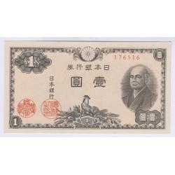BILLET DU JAPON 5 YEN 1942 NEUF L'ART DES GENTS NUMISMATIQUE AVIGNON