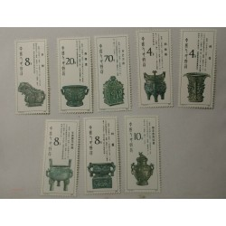 8 STAMPS of China 1982 Bronzes of Western Zhou Dynasty MNH