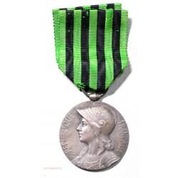 """Médaille argent 1870-1871 """"Aux défenseurs de la Patrie"""" 37mm par Georges Lemaire"""