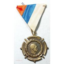 "Médailles ""1914-1918, SERBE"", lartdesgents.fr Avignon"