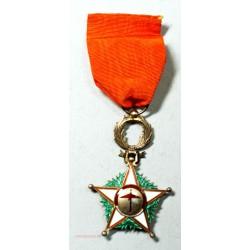 Médaille Maroc: Officier de l'ordre du Ouissam Alaouite, lartdesgents.fr Avignon