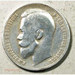 RUSSIE - Rouble 1899 R, lartdesgents.fr Avignon