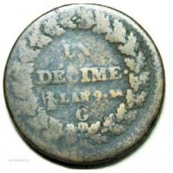 NAPOLEON III 1 centime 1856 W LILLE, lartdesgents.fr